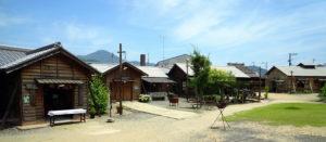 """Museum """"Baruto no niwa"""", dem ehemaligen Kriegsgefangenenlager in Naruto"""