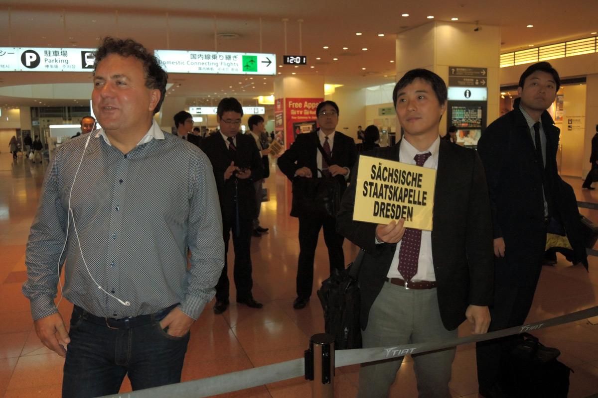 Ankunft in Tokyo