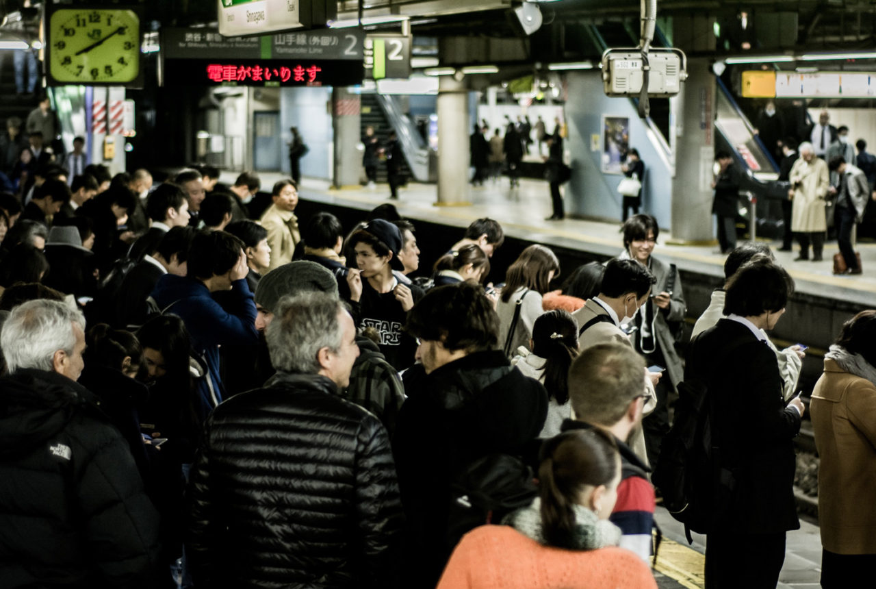 U-Bahn-Station in Japan