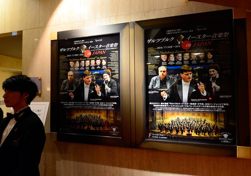 Plakate im Foyer
